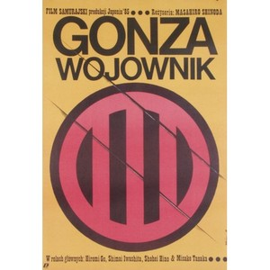 Gonza Wojownik / Gonza the...