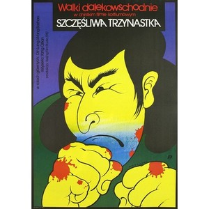 Lucky 13, Polish Movie Poster