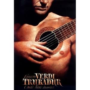 Il Trovatore - Giuseppe...