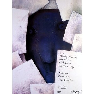 XIV Exlibris Bienalle