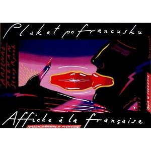 Affiche a la Francaise
