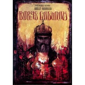 Boris Godunov, Polish Opera...