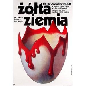 Zolta ziemia, polski plakat...