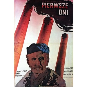 First Days, Polish Movie...