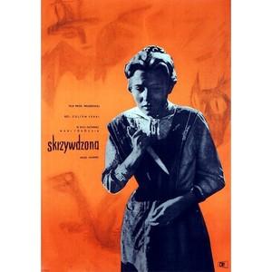 Anna, Polish Movie Poster