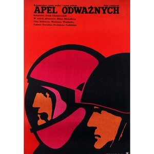 Roll-Call, Polish Movie Poster