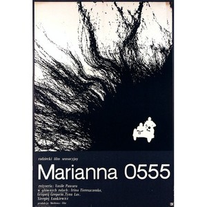 Marianna 0555, Polish Movie...