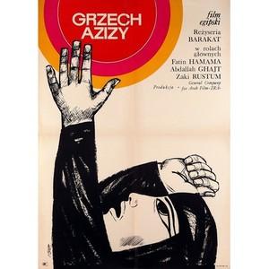 Sin, The, Polish Movie Poster