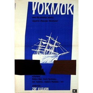 Yokmok, Polish Movie Poster