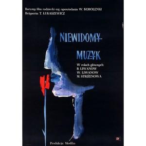Blind Musician, Polish...
