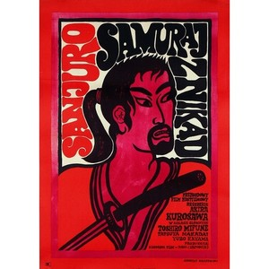 Sanjuro, Polish Movie Poster