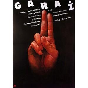 Garaz, Polish Movie Poster