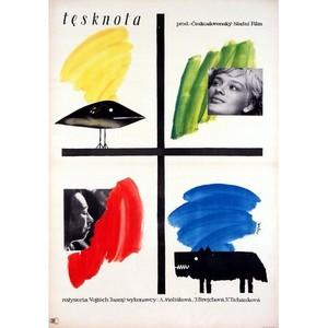 Desire, Polish Movie Poster