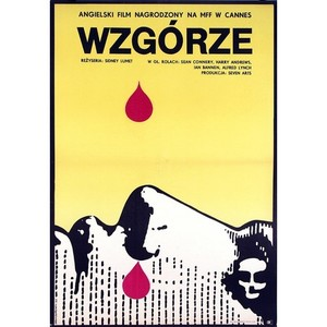 The Hill, Polish Movie Poster