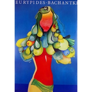 The Bacchae, Euripides,...