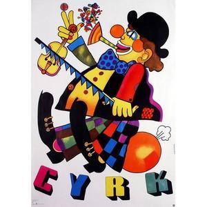 Clown Musician, Polish...