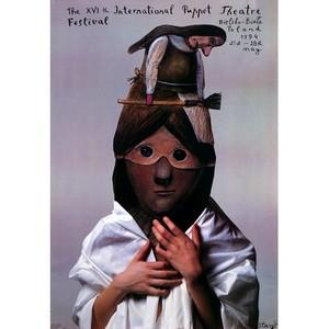 16th International Puppet...