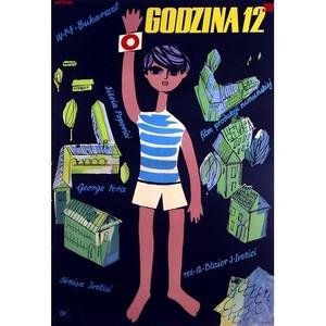D-Hour, Polish Movie Poster