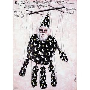 17th International Puppet...