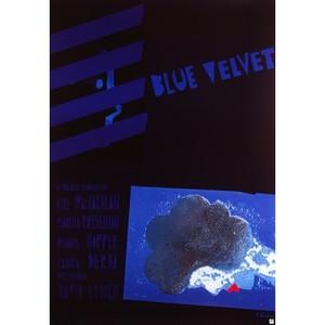 Blue Velvet, Polish Poster