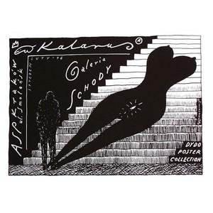 Kalarus - Galeria Schody,...