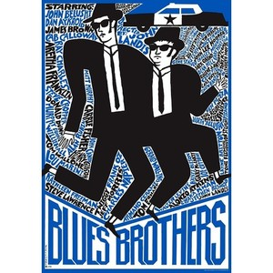 Blues Brothers, Polish Poster