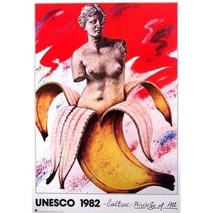 UNESCO1982, Rafal Olbinski,...