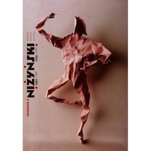 Hommage a Nijinsky, Polish...