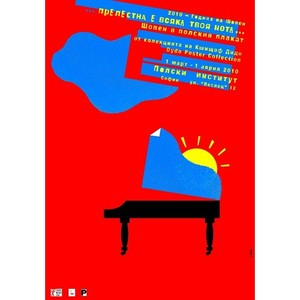 Chopin in Polish Posters,...