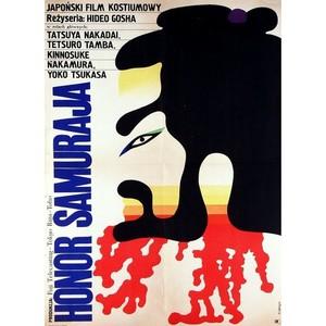 Goyokin, Polish Movie Poster