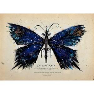 Niebieski motyl, Ryszard...