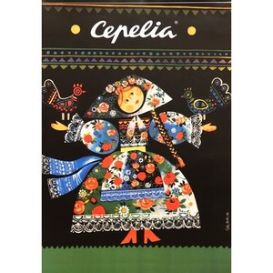 Cepelia, Folk Art, Polish...