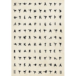 Karate Variette, Polish Poster
