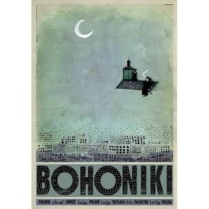 Bohoniki, Plakat...
