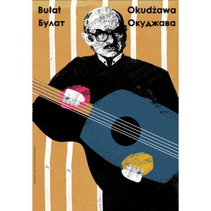 Bułat Okudżawa, plakat,...