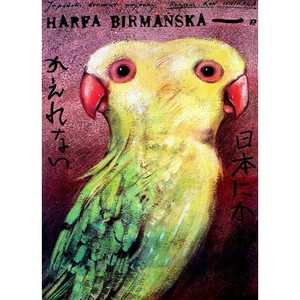 Harfa Birmanska / Biruma no...