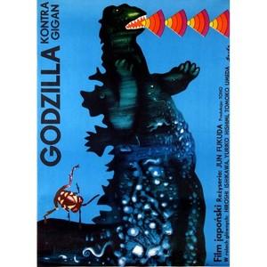 Godzilla kontra Gigan /...