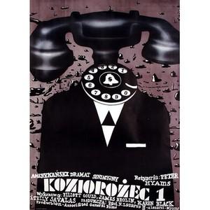 Koziorożec 1, polski plakat...